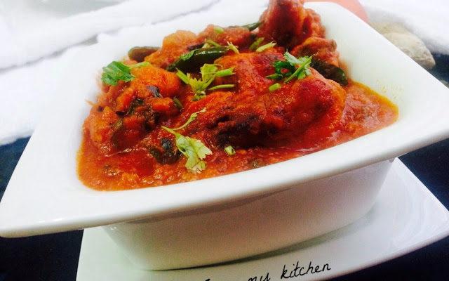 Fried Chicken In Spicy Tomato Gravy!