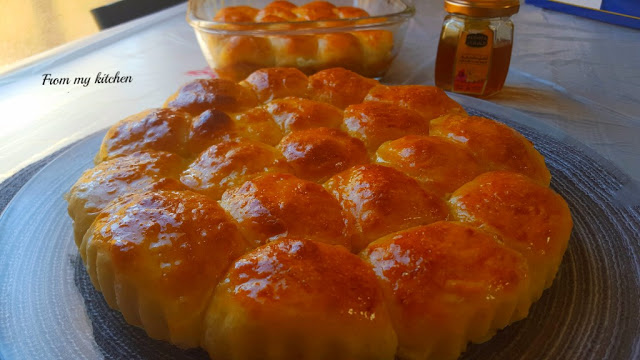 HoneyComb Bread/ Khaliat Nahal.