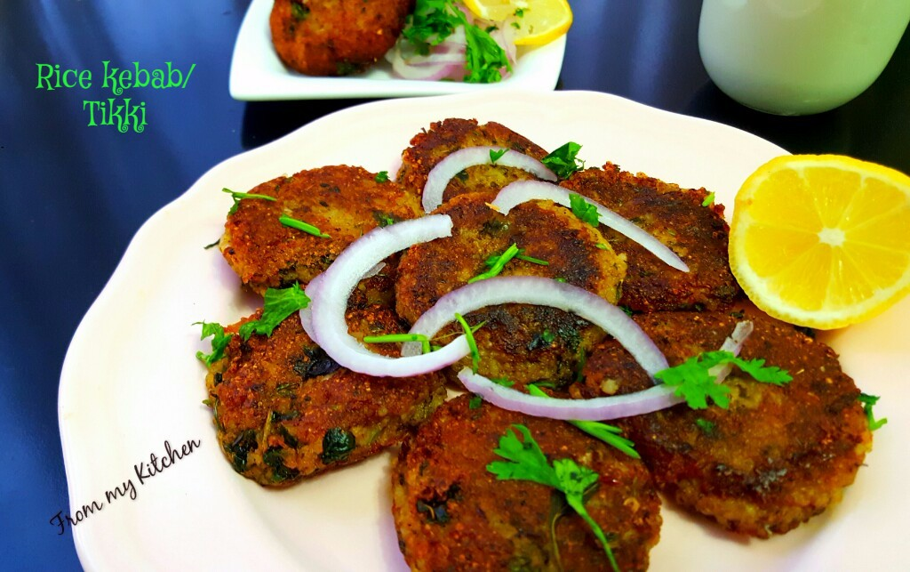 Rice Kebab/ Tikki.