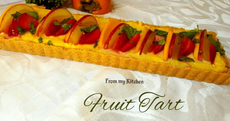 No BakeFruit Tart