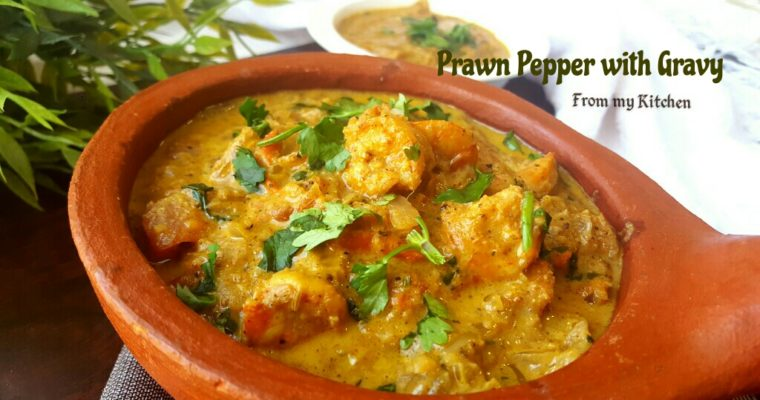 Prawn Pepper with Gravy