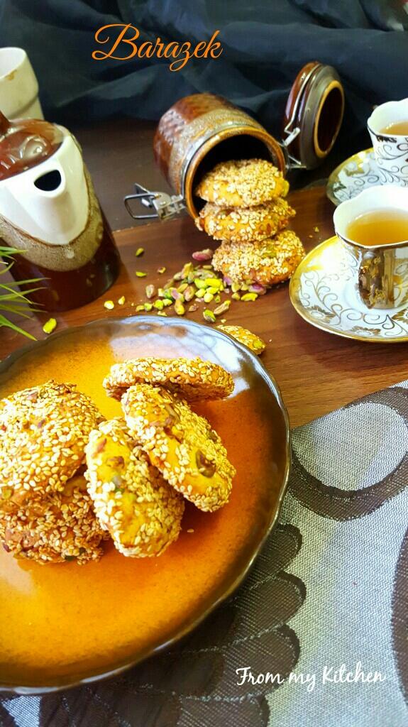 """Barazek"" Honey Pistachio Sesame Cookie"