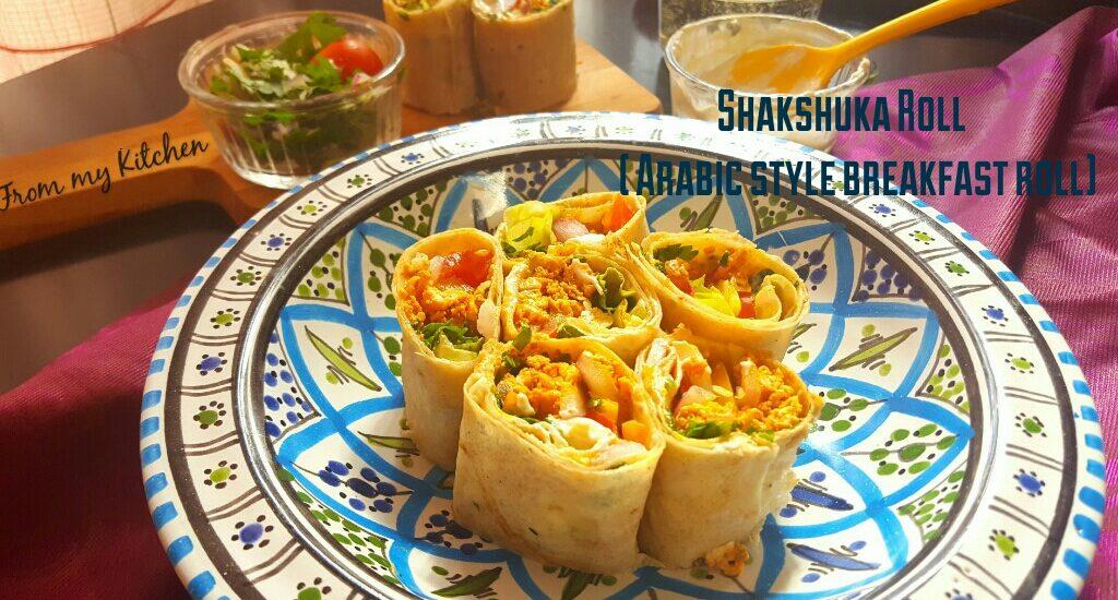 Shakshouka Roll(Arabic Style Breakfast Roll)