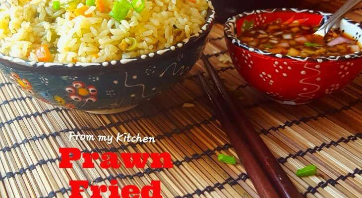 Mom's Prawn Fried Rice