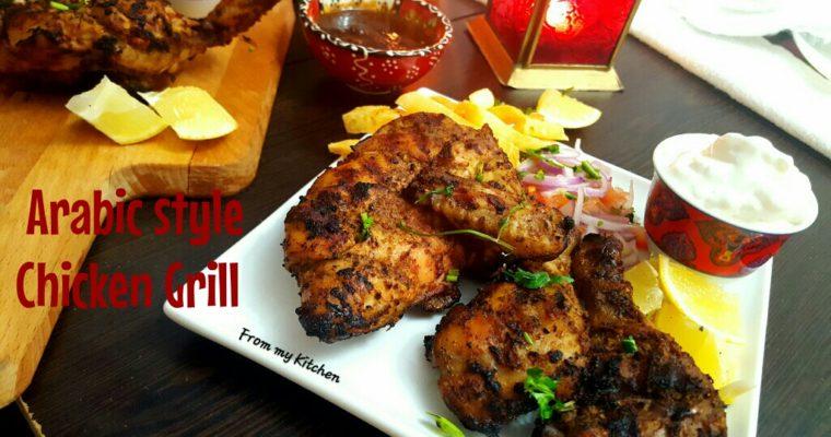 Arabic Style Chicken Grill