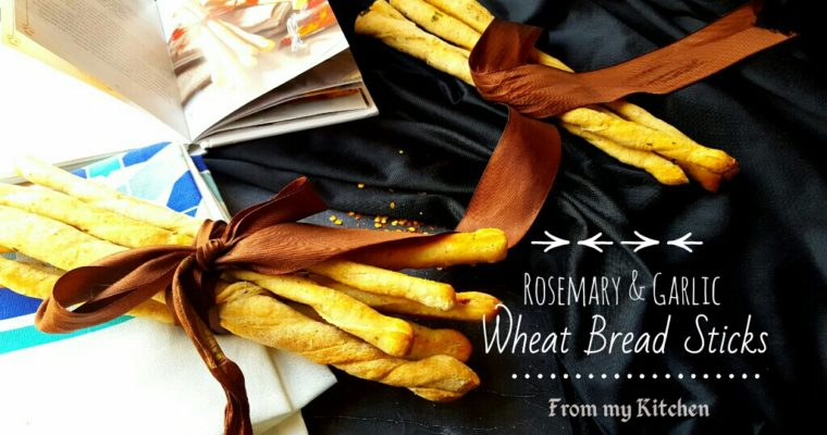 Rosemary & Garlic Wheat Bread Sticks