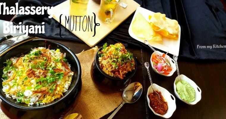 Thalassery Biriyani (Mutton)