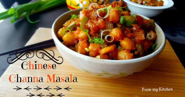 Chinese Channa Masala