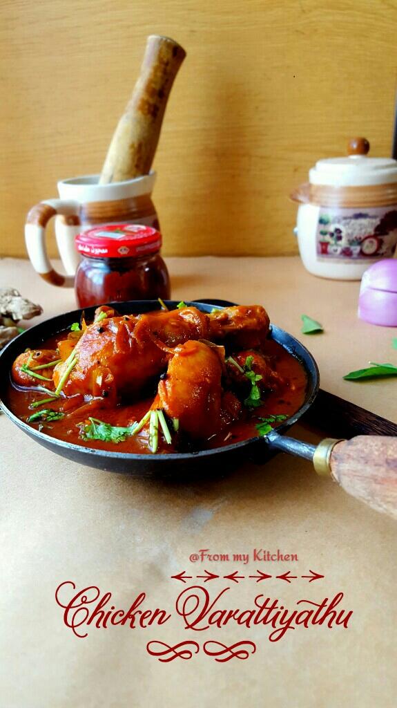 Chicken Varattiyathu