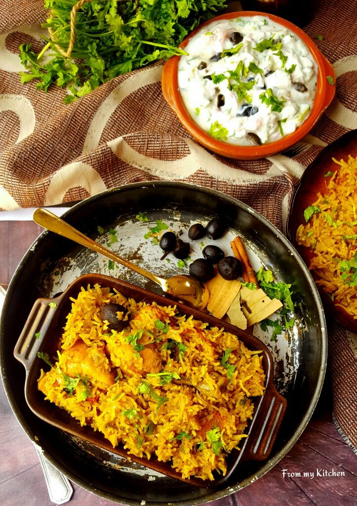 Chicken Rice( A fusion of Arabic and Indian) - From My Kitchen