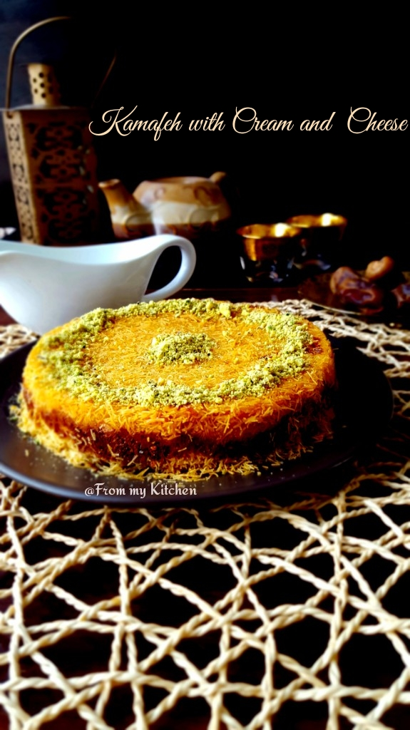 Kanafeh with Cream & Cheese