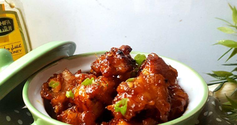 Honey Ginger Chicken