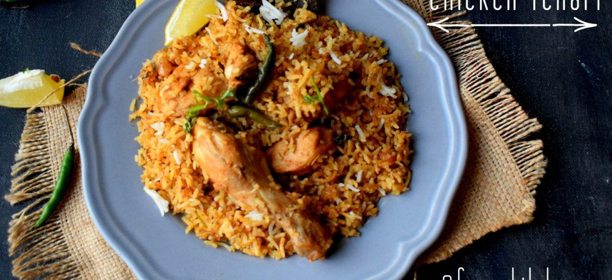 Chicken Tehari