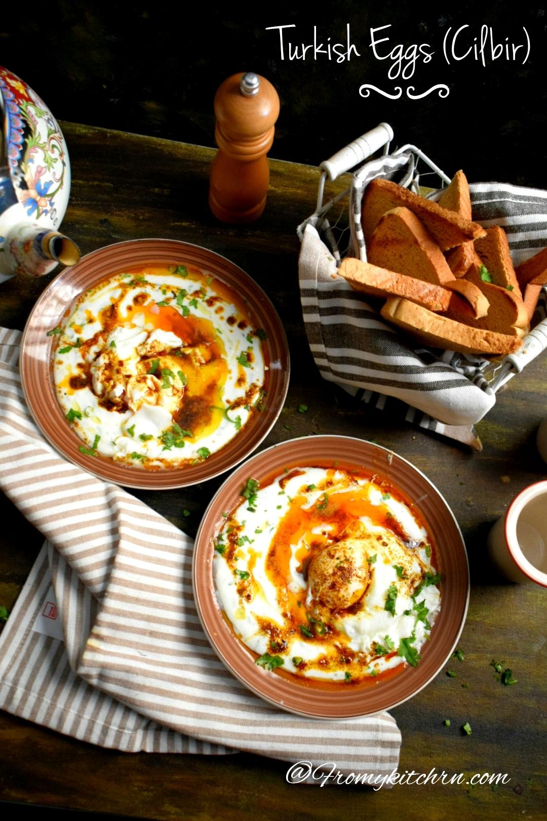 Turkish Eggs (Cilbir)